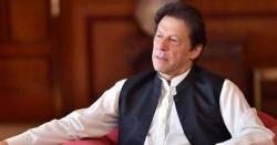 اپوزیشن بازی لے گئی، پنجاب میں تحریک انصاف کی حکومت ڈگمگانے لگی، نمبرز گیم نے عمران خان کو جھکنے پر مجبور کردیا
