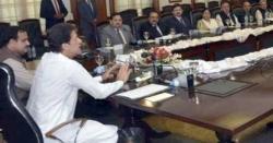 کابینہ اجلاس میں عمران خان کے دونوں اطراف لگنے والی 2کرسیاں!