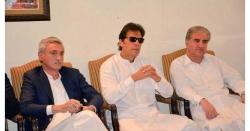 صرف وزیر کیوں ، وزیر اعظم بھی مستعفی ہوں