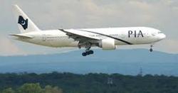 یااللہ خیر فرمانا ۔۔بہاولپور کے قریب پی آئی آے کا جہاز خوفناک حادثے کا شکار ، جہاز میں 150مسافر سوار تھے