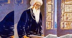 ایک دفعہ بابا جی فرید رحمتہ اللہ علیہ اپنے سیلانی دور میں ایک بستی سے گزرے