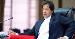 عمران خان نے ایران سے واپس آتے ہی نو منتخب ارکان کابینہ کوبھی طلب کر لیا