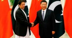 چین کا پاکستانیوں کیلئے بڑا سرپرائز ،شاندار تحفے نے مودی سرکار کے تن بدن میں آگ لگا دی