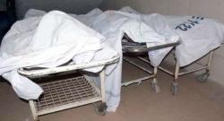 ایران میں 11 پاکستانی جاں بحق، افسوسناک خبرآگئی، وجہ کیابنی ؟ جانئے