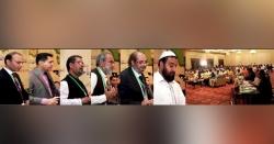 مسلمان متحدہوکراسلامی تعلیمات کے مطابق آگے بڑھیں،سیرت النبیؐکانفرنس
