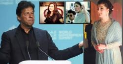 ریحام خان اور عائشہ گلالئی کے بعد مریم نواز نے عمران خان پر بڑا لزام لگا دیا، پاکستانی ہکا بکا