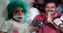 کیا یہ ہے انصاف۔۔۔ ننھی نشوا کو موت کے منہ میں دھکیلنے والے دارلصحت ہسپتال کو رعایت مل گئی