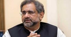 ایل این جی کیس: شاہد خاقان عباسی نیب دفتر پیش، تمام الزامات مسترد