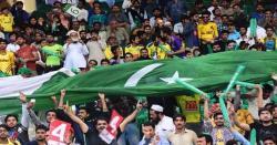 ورلڈ کپ کے لیے ستاروں کی کہکشاں سج گئی