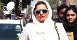 اداکارہ میرا کا تکذیب نکاح کیس، فریقین کے وکلا 7 مئی کو طلب