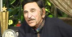 معروف پاکستانی اداکارسید کمال کی85 ویں سالگرہ