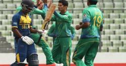 پاکستان انڈر 19 ٹیم کا دورہ سری لنکا منسوخ