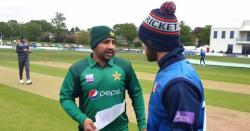 کھیل کے میدان سے پاکستان کے لیے بری خبرآگئی ،قومی ٹیم کاپہلاوارم اپ میچ روک دیاگیا