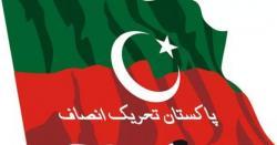 خاتون وزیرکی برطرفی انتقامی کارروائی،مسلم لیگ ن کی وکٹیں جلدگرائیں گے،فتح اللہ خان