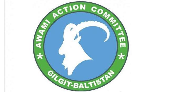 لوکل ملازمین کو حقوق دلانے کے لئے تحریک چلائی جائے گی ،عوامی ایکشن کمیٹی