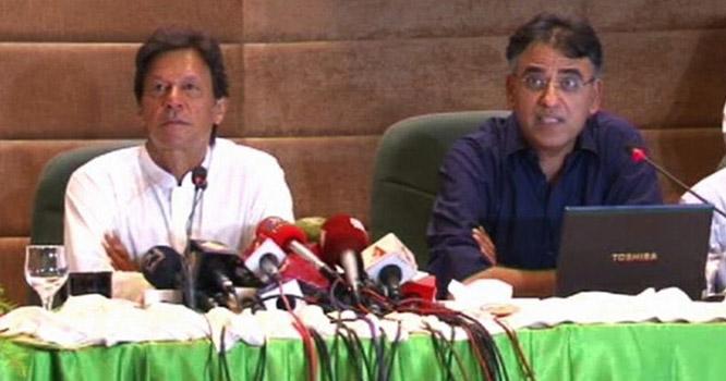 کیااسدعمرکی واقعی چھٹی ہونے والی ہے ،وزیراعظم عمران خان نے فیصلہ سنادیا