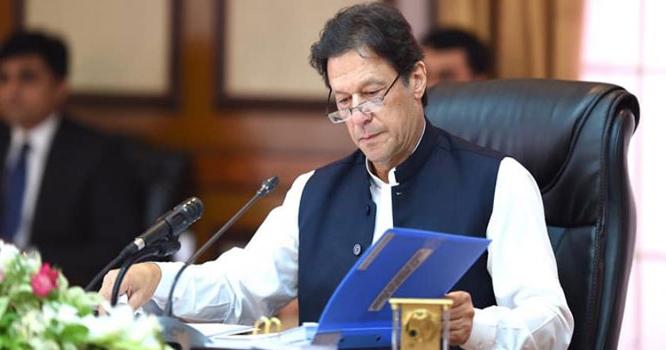 وزیر اعظم عمران خان کو مستعفی ہو نے کا کہہ دیا گیا ، بڑی خبر آگئی