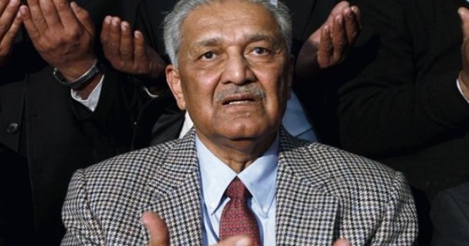 ڈاکٹر عبد القدیر خان بارے افسو سناک خبر ، دعا ئو ں کی اپیل