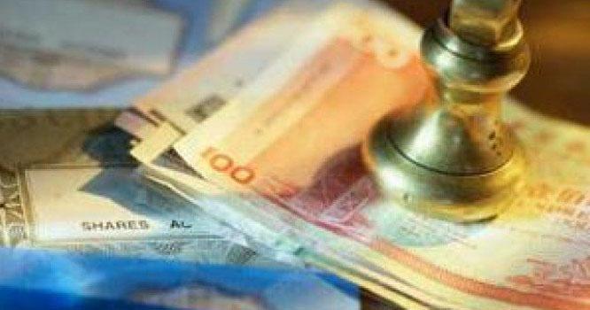 750 روپے والے قومی انعامی بانڈ کی 78ویں قرعہ اندازی کل ہو گی