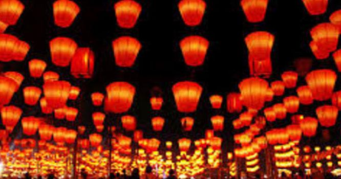 چین میں روایتی لالٹین فیسٹیول
