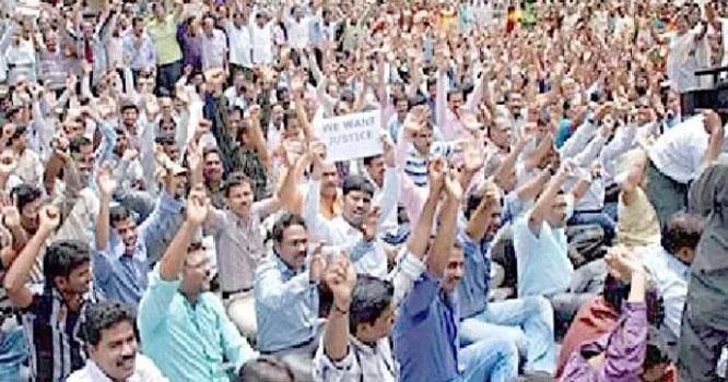 ملازمین کامطالبات کے حق میں جاری ہڑتال32ویں روز بھی جاری رہی