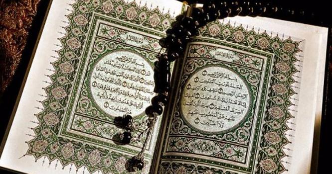 سورۃ النصر تو سب کو زبانی یاد ہوگی،اسے پڑھنے سے کیا معجزہ رونما ہوتا ہے؟