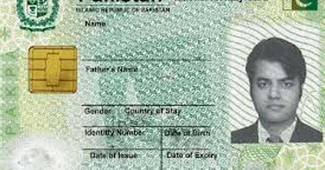 پاکستانی شناختی کارڈ میں پہلے 5ہندسوں میں کیا انتہائی اہم چیز ہوتی ہے ؟ وہ راز کی بات جو آپ کو آج سے پہلے معلوم نہیں ہو گی