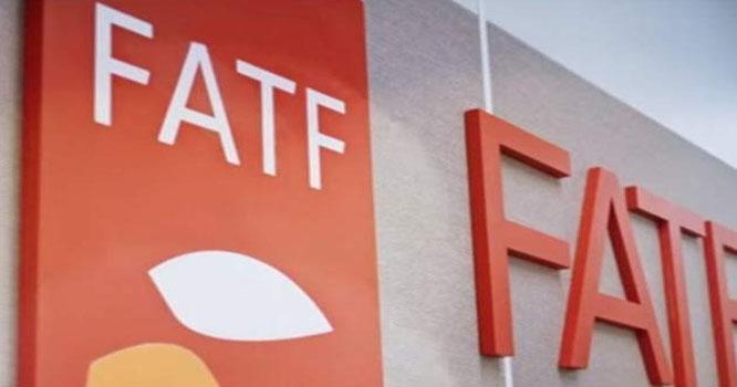 انسداد منی لانڈرنگ و ٹیررفنانسنگ رپورٹ FATF کو جمع