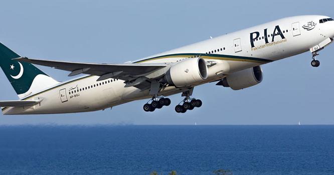لاہور ایئر پورٹ پر فضائی آپریشن مکمل طور پر بند، بڑی وجہ بھی سامنے آگئی