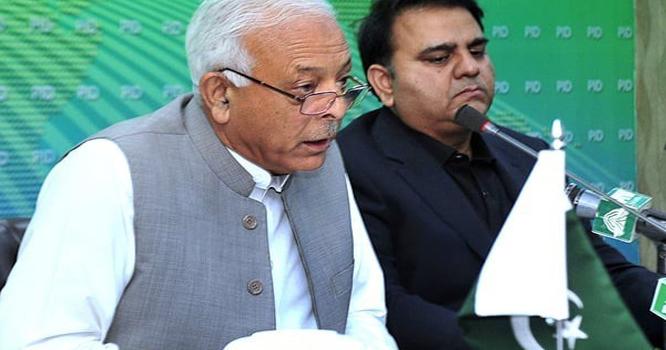 وفاقی وزیر غلام سرور نے وزارت کی تبدیلی کا فیصلہ قبول کرلیا