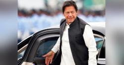 اسلام آباد ہائیکورٹ نے تحریک انصاف کے سینئررہنما کی نااہلی کا فیصلہ کالعدم قرار دیدیا، پی ٹی آئی میں جشن کا سماں