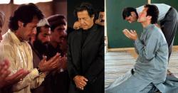 کیا ہونیوالا ہے ؟؟ وزیراعظم نے قوم سے 2 نفل پڑھ کر دعا کرنے کی اپیل کری ، پاکستانیوں کیلئے بڑی خبر آگئی