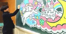 جاپان میں بلیک بورڈ پر حیرت انگیز پینٹنگ بنانے کا رحجان