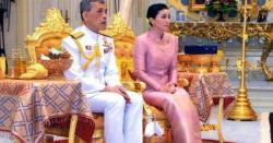 تھائی لینڈ:بادشاہ نے اپنی باڈی گارڈ سے شادی کرلی