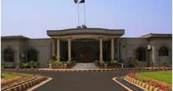 اسلام آباد ہائیکورٹ کا طلحہ ہارون کو امریکہ کے حوالے نہ کرنےکا فیصلہ