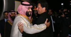 سعودی شہزادے نے بالآخر اپنا وعدہ پورا کردیا