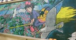 جاپان: بچے بلیک بورڈ پر خوبصورت پینٹنگ بنانے لگے
