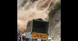 بھارت میں خطرناک لینڈ سلائیڈنگ، لوگ خوفزدہ