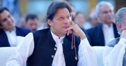 ''اللہ اس معاشرے کو عزت دیتا ہے جو اس کے حبیب ﷺ کے راستے پر چلے '':عمران خان