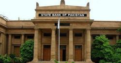 حکومت کاآئی ایم ایف افسرکوگورنرسٹیٹ بینک بنانے کافیصلہ