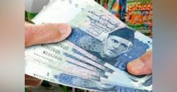 دبئی گفٹ ہائوس،دبئی پرفیومزکے تحت قرعہ اندازی،8لاکھ75ہزارکے انعامات تقسیم