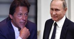 پاکستان نے روس سے ایسی چیز خریدینے کا فیصلہ کرلیاکہ امریکہ، بھارت اور اسرائیل کے تن بدن میں آگ لگ گئی