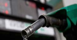 پوری دنیا میں پٹرول کی قیمتیں کم کر دی گئیں