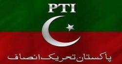 تحریک انصاف آئندہ حکومت بناکرکرپٹ عناصرکااحتساب کرے گی،فتح اللہ
