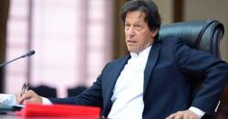 وزیراعظم عمران خان نے وزیروں کی چھٹی کا فیصلہ کر لیا
