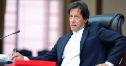 وزیراعظم عمران خان نے ماضی میں وفاقی کابینہ میں بڑے پیمانے پر ردو بدل کی
