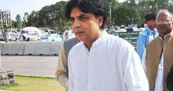 چوہدری نثار علی خان نے 35سا لہ تعلق ختم کر کے راہیں جدا کرنے سے متعلق  واضح اعلان کر دیا