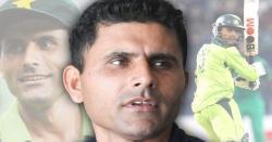 ورلڈ کپ ؛ عبدالرزاق نے کھلاڑیوں کومشوروں سے نوازدیا