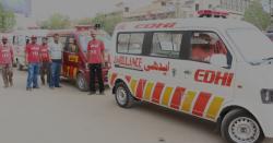 کوئٹہ میں ٹریفک حادثے کے باعث تین افراد جاں بحق اور ایک شخص زخمی