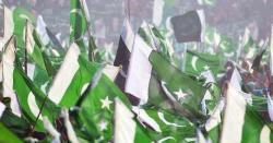 ایک غریب دودھ بیچنے والا کس طرح مملکت خداد اد اسلامی جمہوریہ پاکستان کا وزیر اعظم بنا ؟
